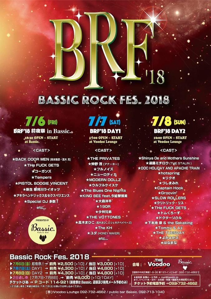 Bassic Rock Fes 2018