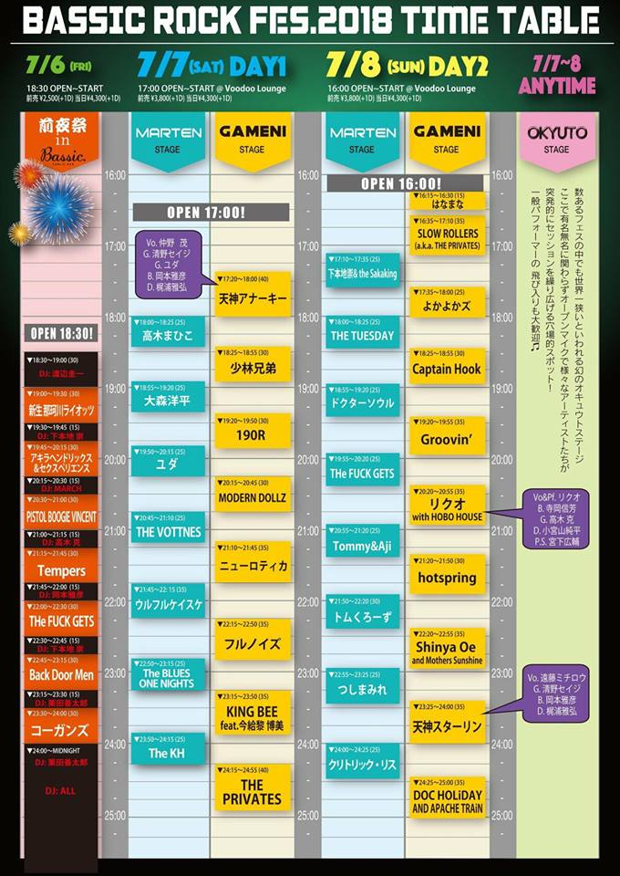 Bassic Rock Fes2 018 timetable