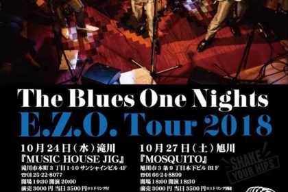 The Blues One Nights E.Z.O. Tour 2018