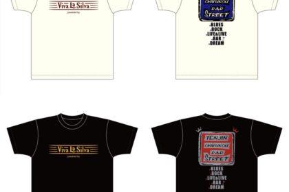 viva la silva Tシャツ