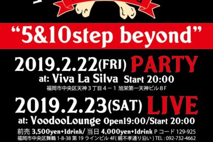 Viva La Silva 10th Anniversary Party & Live