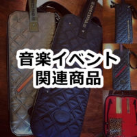 gallery【音楽イベント関連商品】