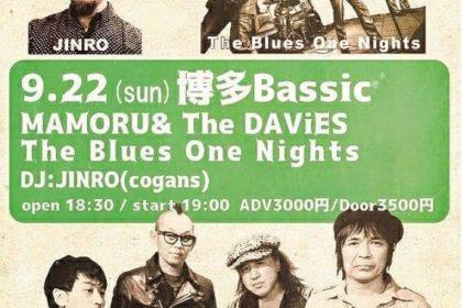 LET'S GO TOUR 2019@福岡 Bassic